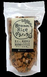 Brown Rice グラノーラ 160g