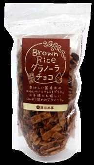Brown Rice グラノーラチョコ 160g