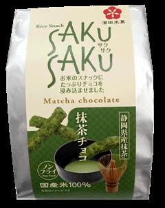 SAKUSAKU 抹茶チョコ