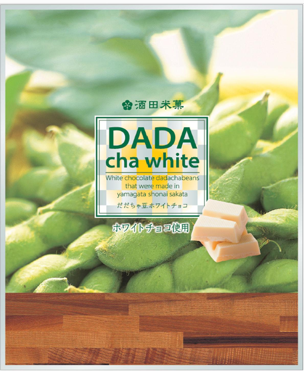 DADA cha white(だだちゃホワイト)