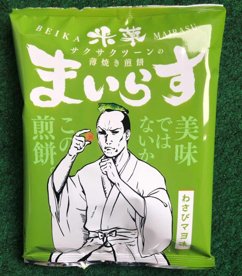 米菓 まいらす わさびマヨ味